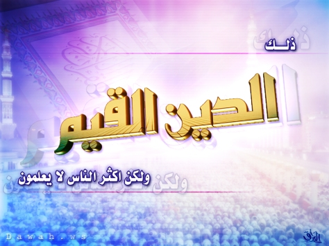 ISLAMIC (33)