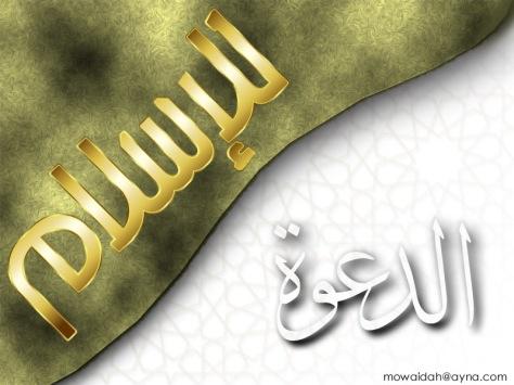 ISLAMIC (9)